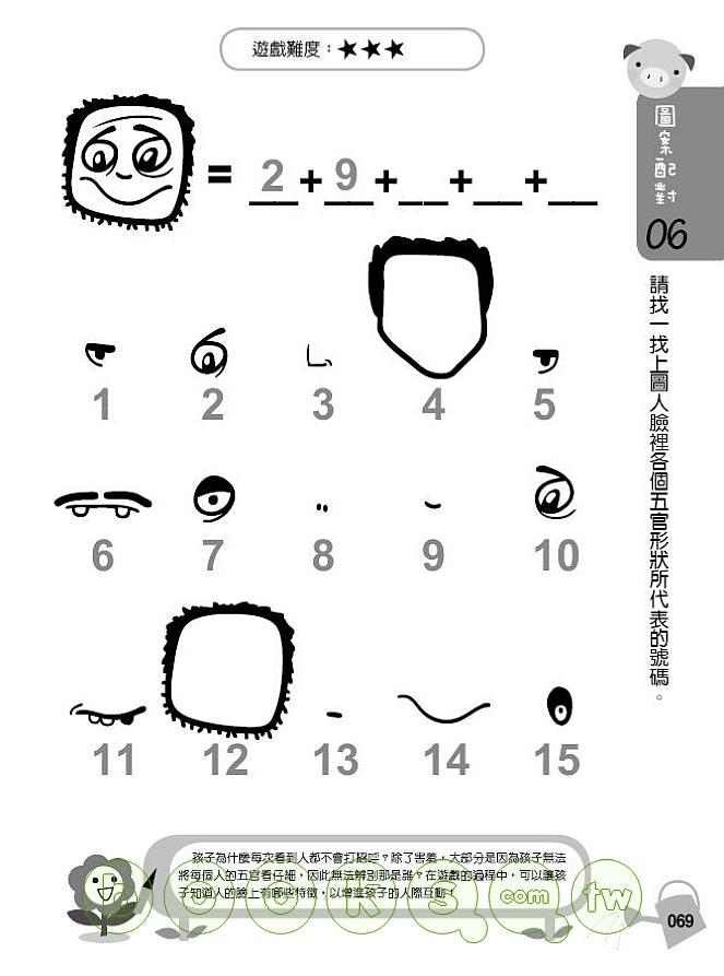 http://im2.book.com.tw/image/getImage?i=http://www.books.com.tw/img/001/045/00/0010450004_b_07.jpg&v=4ad45bc0&w=655&h=609
