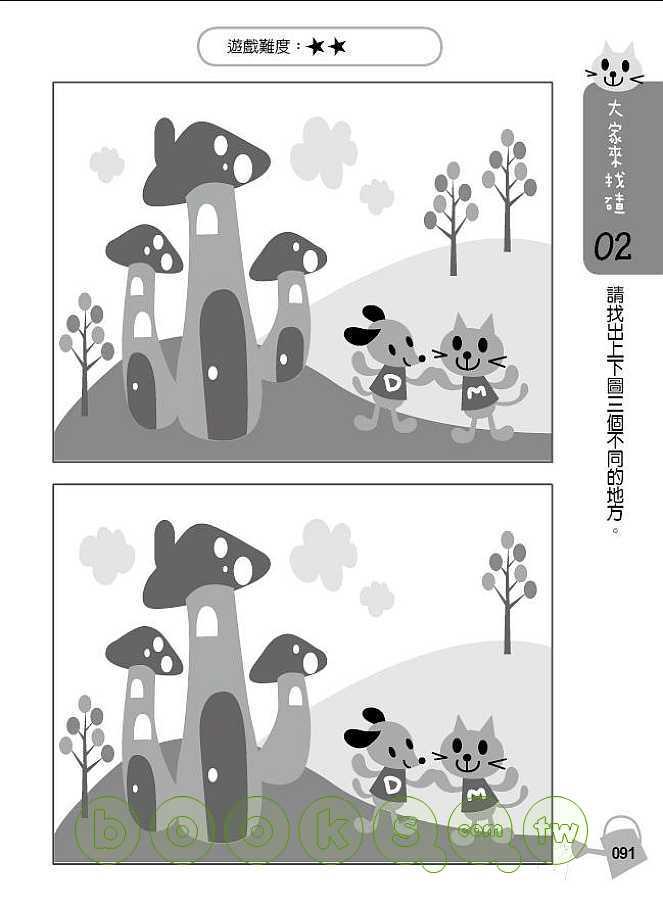 http://im1.book.com.tw/image/getImage?i=http://www.books.com.tw/img/001/045/00/0010450004_b_08.jpg&v=4ad45bc0&w=655&h=609