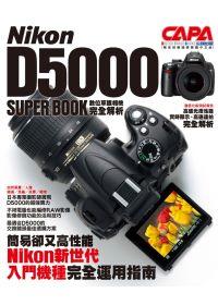 Nikon D5...
