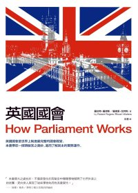 英國國會 /