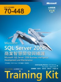 SQL Server 2008商業智慧開發與維護 /