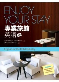 Enjoy Your Stay專業旅館英語