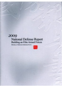 National defense report