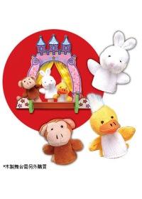 鴨子猴子兔子-動物造型指偶(紅...