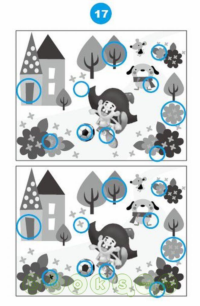 http://im1.book.com.tw/image/getImage?i=http://www.books.com.tw/img/001/045/42/0010454220_b_06.jpg&v=4b1f8180&w=655&h=609