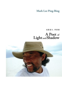 光影詩人 =  Mark Lee Ping-Bing : 李屏賓 : A poet of light and shadow /