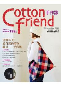 Cotton friend:這個冬天,最自然的 就是~手作風^!^(隨書附贈原寸紙型^)