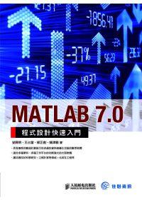 MATLAB 7.0程式設計快速入門 /