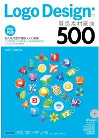 Logo Design :  質感素材圖庫500 /