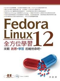 Fedora 12 Linux全方位學習 /