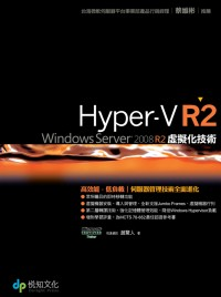 Hyper-V R2 :  Windows Server 2008 R2 虛擬化技術 /