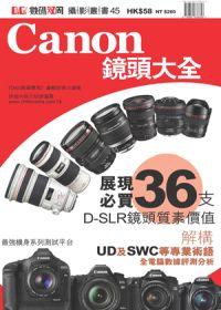 Canon鏡頭大...