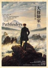 大探險家 :  發現新世界的壯闊之旅 /