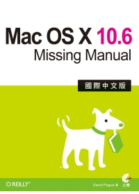 Mac OS X 10.6 Missing Manual國際中文版