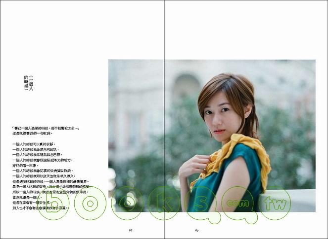 http://im1.book.com.tw/image/getImage?i=http://www.books.com.tw/img/001/046/26/0010462637_b_02.jpg&v=4b8f9152&w=655&h=609