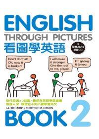看圖學英語