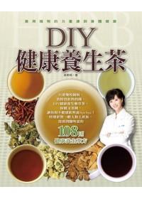 DIY健康養生茶 /