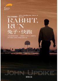 兔子,快跑 /