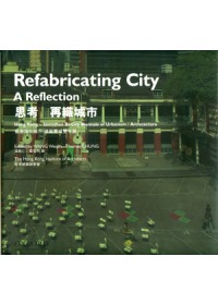 思考 再織城市:香港深圳城市/建築雙城年展:a reflection:Hong-Kong-Shenzhen Bi-City Biennale of Urbanism/Architecture