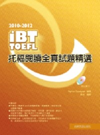 iBT托福閱讀全真試題精選