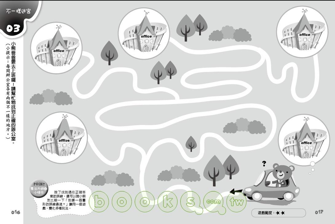 http://im2.book.com.tw/image/getImage?i=http://www.books.com.tw/img/001/046/56/0010465673_b_01.jpg&v=4bbd3790&w=655&h=609