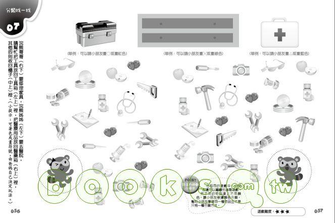 http://im1.book.com.tw/image/getImage?i=http://www.books.com.tw/img/001/046/56/0010465673_b_02.jpg&v=4bbd3790&w=655&h=609