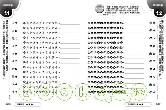 http://im2.book.com.tw/image/getImage?i=http://www.books.com.tw/img/001/046/56/0010465673_b_03.jpg&v=4bbd3790&w=655&h=609