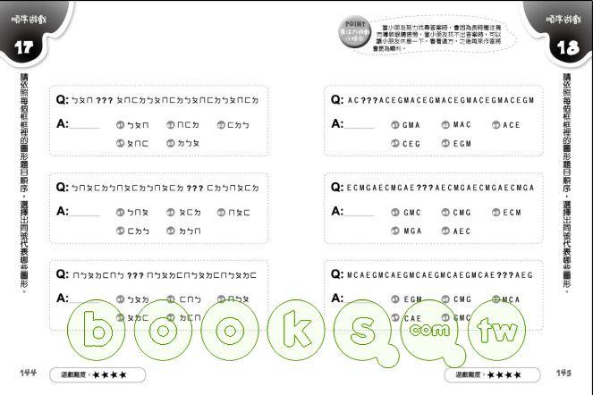 http://im1.book.com.tw/image/getImage?i=http://www.books.com.tw/img/001/046/56/0010465673_b_06.jpg&v=4bbd3790&w=655&h=609