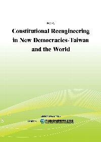 Constitutional Reengineering in New Democracies-Taiwan and the World(POD)