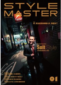 StyleMaster:Suit Style