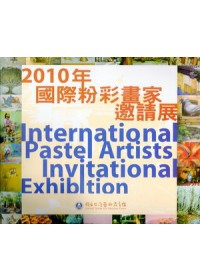 國際粉彩畫家邀請展.  International Pastel Artists Invitational Exhibition /