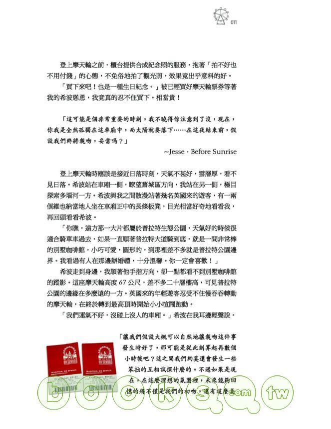 http://im1.book.com.tw/image/getImage?i=http://www.books.com.tw/img/001/046/98/0010469885_b_04.jpg&v=4bfa631f&w=655&h=609