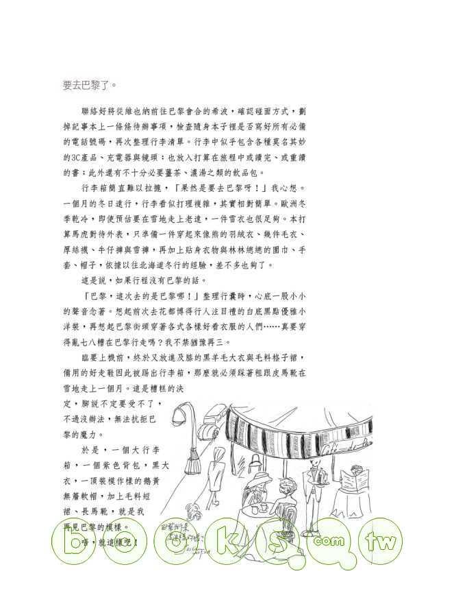 http://im1.book.com.tw/image/getImage?i=http://www.books.com.tw/img/001/046/98/0010469885_b_06.jpg&v=4bfa6320&w=655&h=609