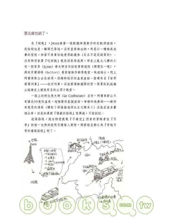 http://im2.book.com.tw/image/getImage?i=http://www.books.com.tw/img/001/046/98/0010469885_b_09.jpg&v=4bfa6320&w=655&h=609