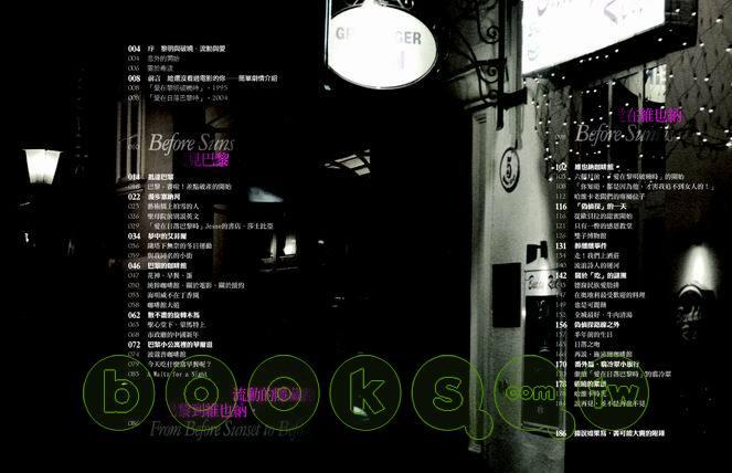 http://im2.book.com.tw/image/getImage?i=http://www.books.com.tw/img/001/046/98/0010469885_bi_01.jpg&v=4bf52341&w=655&h=609