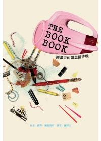 The Book Book : 圖畫書的創意攪拌機