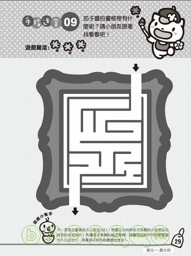 http://im1.book.com.tw/image/getImage?i=http://www.books.com.tw/img/001/047/61/0010476179_b_02.jpg&v=4c7e2ba5&w=655&h=609