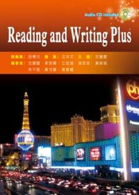 Reading and Writing Plus