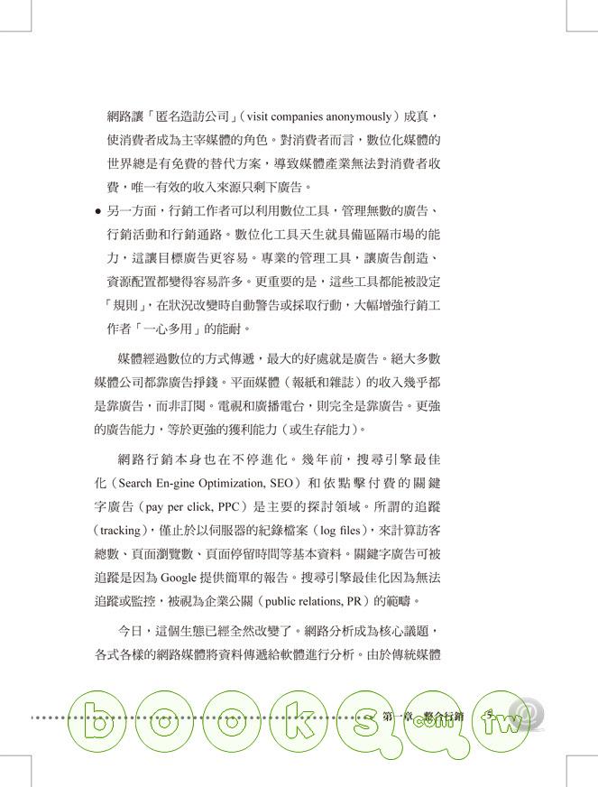 http://im1.book.com.tw/image/getImage?i=http://www.books.com.tw/img/001/048/15/0010481554_b_04.jpg&v=4c90a0c4&w=655&h=609