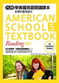 FUN學美國英語閱讀課本:各學科實用課文(5)