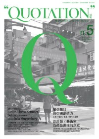 "Quotation引號 :  備受矚目的亞洲創造力 = ""Quotation"" worldwide creative journal /"