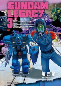 GUNDAM LEGACY 03