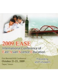 2009 EASE~ International Conference of East~A