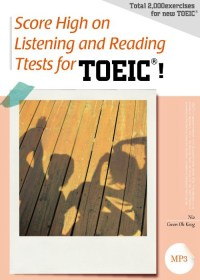 Score high on listening and reading tests for TOEIC.