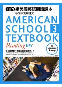 FUN學美國英語閱讀課本:各學科實用課文(3)