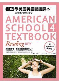 FUN學美國英語閱讀課本:各學科實用課文(4)