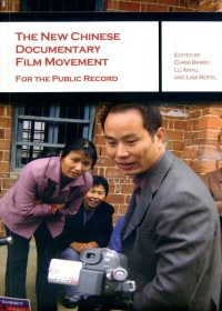 The New Chinese Documentary Film Movement:For