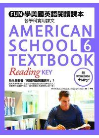 FUN學美國英語閱讀課本:各學科實用課文(6)