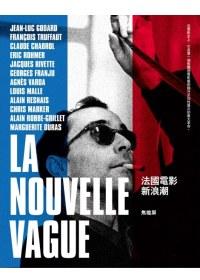 法國電影新浪潮