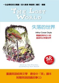 一生必學的英文閱讀:失落的世界(附朗讀CD)